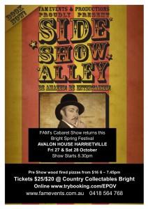 Sideshow Alley Hville 27 28 Oct 17